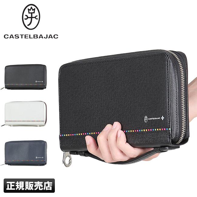 カステルバジャック アーチ セカンドバッグ 財布 長財布 大容量 本革 メンズ レディース CASTELBAJAC 74211