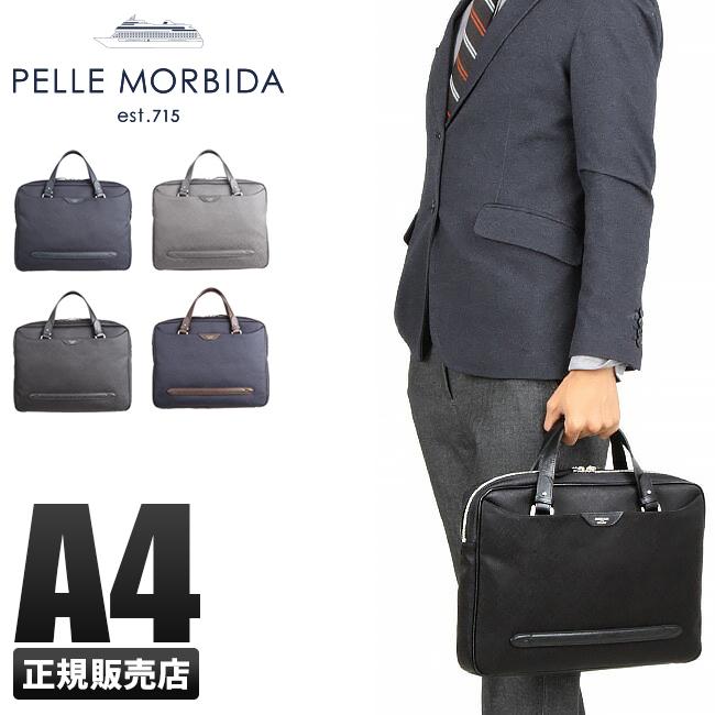 【カードで追加+7倍】【在庫限り】ペッレモルビダ ブリーケース ビジネスバッグ メンズ 本革 型押しレザー スリム A4 キャピターノ PELLE MORBIDA CA112