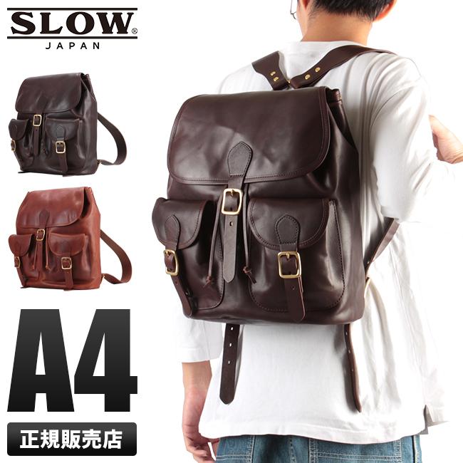 【在庫限り】スロウ SLOW リュック メンズ 306S27D / ダブルオイル double oil リュックサック デイパック 大人 おしゃれ 日本製 ブランド