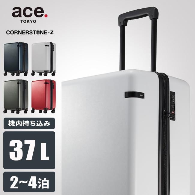 【ファッション通販】 エース コーナーストーンZ スーツケース 機内持ち込み 軽量 Sサイズ 37L ace.TOKYO/06231, オオノチョウ 9925e67f