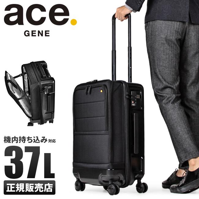【カードで+6倍 8/5限定】【在庫限り】エース スーツケース 機内持ち込み 37L Sサイズ 軽量 ACE 06332 ジーンレーベル DPキャビンワン ハイブリッド