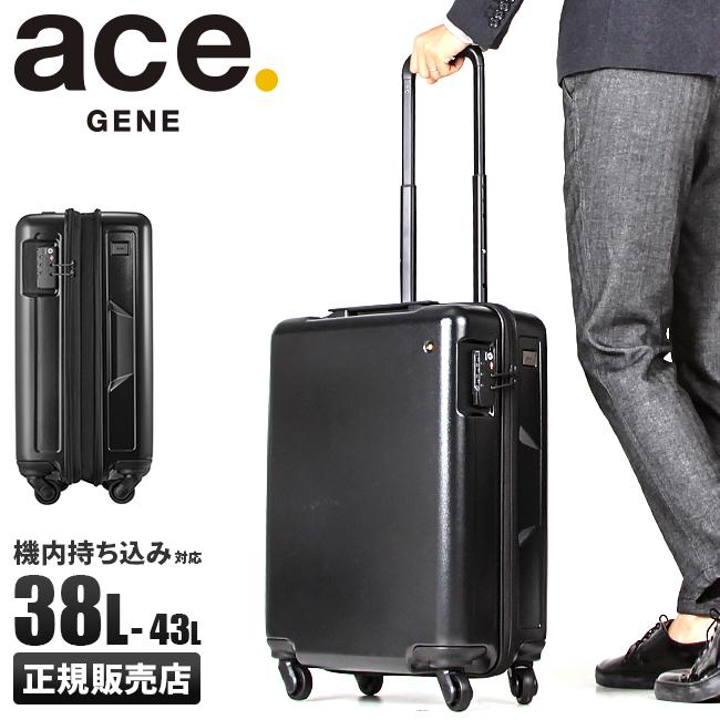 【まもなく終了:P16倍!1/10(木)23:59まで】エース ジーンレーベル スーツケース 機内持ち込み 43L Sサイズ エキスパンド EXPAND DPキャビンワン DP-CABIN ONE 06333