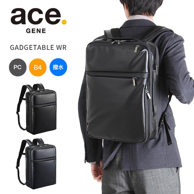 エース ビジネスリュック メンズ B4 ace.GENE ACE 55543 ジーンレーベル ガジェタブルWR 撥水