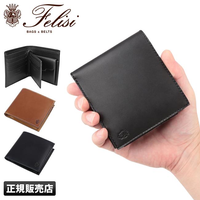 フィーゴ/フェリージ/スモールレザーA/2つ折り財布【feliji-452-1-A】