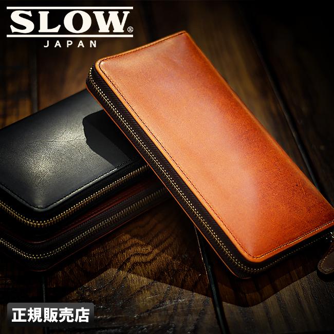 【最大+7倍|9/10限定】スロウ SLOW 財布 長財布 メンズ SO659G / ハービー HERBIE ラウンドファスナー 本革 ブランド