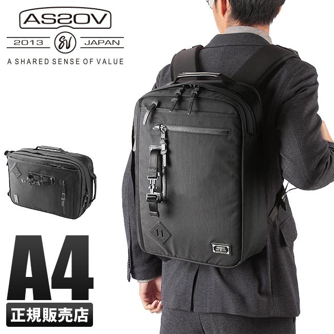 【カードで追加+7倍】アッソブ AS2OV リュック メンズ 061320 / Exclusive バリスティックナイロン ビジネスリュック バッグ 2WAY ブランド ブラック