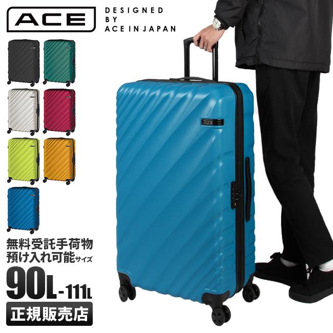 【P14倍!ママ割企画(パパもOK!)1/16(水)1:59まで】エース オーバル スーツケース Lサイズ 90L~111L 拡張機能 長期滞在 ACE 06423 ママ割