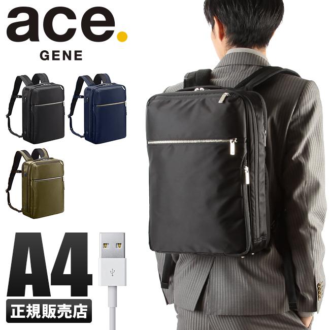 【P14倍!ママ割企画(パパもOK!)1/16(水)1:59まで】エース ジーンレーベル ガジェタブル ビジネスリュック ビジネスバッグ USB A4 13L 撥水 ナイロン メンズ ace.GENE ACE 55536 ace-55536