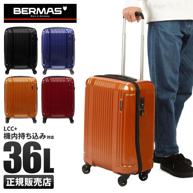 【カードでP15倍!6 スーツケース/15(土)23:59まで】バーマス スーツケース Sサイズ 機内持ち込み Sサイズ 軽量 36L 60292 LCC USB BERMAS 60292, broadstage ブロードステージ:0d3be45e --- sunward.msk.ru