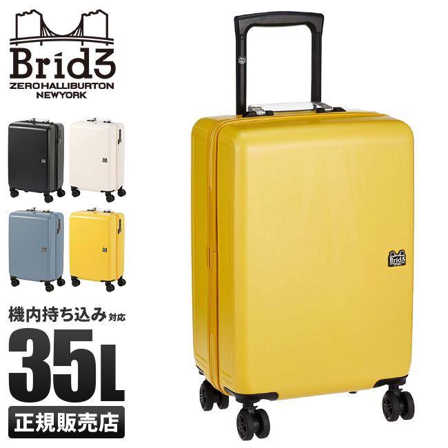 【P14倍!ママ割企画(パパもOK!)1/16(水)1:59まで】スーツケース 機内持ち込み Sサイズ おすすめ シンプル ZEROBRIDGE ゼロブリッジ ワイス 35L ファスナータイプ TSA エース 06441 bri-06441