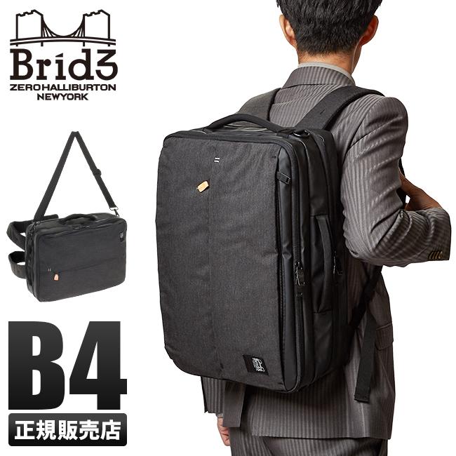 【在庫限り】ゼロブリッジ ZEROBRIDGE ビジネスバッグ 3WAY メンズ ビジネスリュック B4 55817