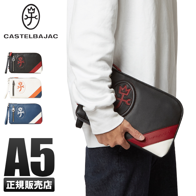 カステルバジャック ユゴー クラッチバッグ 47211 CASTELBAJAC Hugo メンズ レディース
