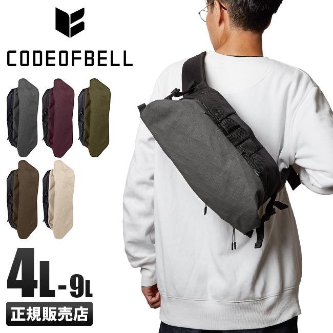【まもなく終了:P16倍!1/10(木)23:59まで】CODE OF BELL コード オブ ベル TOURER ツアラー X-PAK ONE クロスパック ウエストバッグ ボディバッグ ウエストポーチ コットン 撥水 iPad mini メンズ レディース one-tor-s