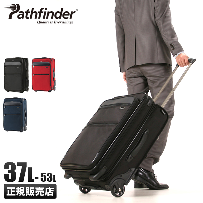 パスファインダー スーツケース ソフト 拡張 37L~53L Pathfinder PF6822DAXB ビジネスバッグ 出張 ガーメントバッグ