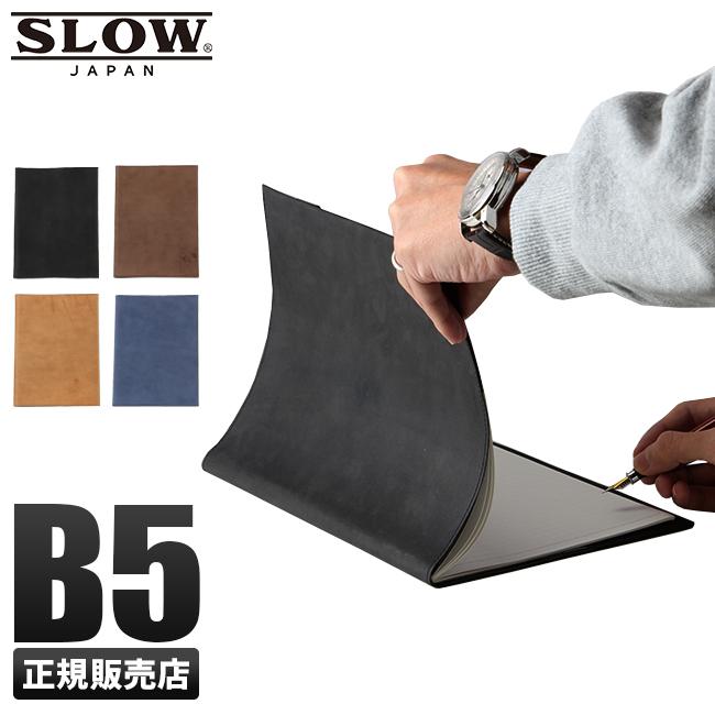 【カードでP14倍!5/9(木)9:59まで】スロウ SLOW ノートカバー B5 メンズ S0708H / ベリー belly ペン カード 本革 ブランド