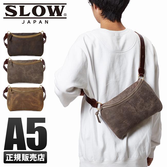 井野屋/スロウ/SLOW/クーズー/kudu/ZIP ウエストバッグ【49s170h】