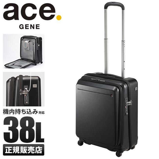 【ダブルエントリーでP15倍!6/6(木)23:59まで】エース ビジネスキャリーバッグ 機内持ち込み スーツケース フロントオープン 4輪 縦型 USBポート 38L Sサイズ ジェットパッカーsTR ACE 05597