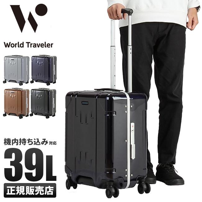 スーツケース 機内持ち込み 軽量 Sサイズ 39L エース ワールドトラベラー トゥルム ace-06411 【在庫限り】