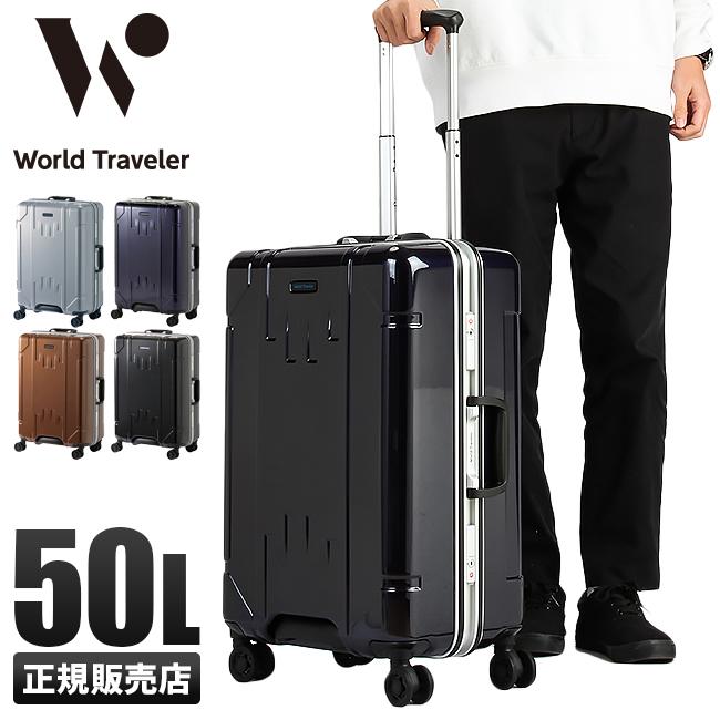 スーツケース Mサイズ 軽量 フレーム キャリーバッグ キャリーケース 中型 エース ワールドトラベラー トゥルム 50L ace 06412 【在庫限り】