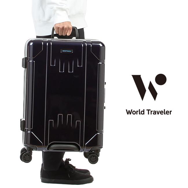 a999795aba ... スーツケースMサイズ軽量フレームキャリーバッグキャリーケース中型エースワールドトラベラートゥルム50Lace06412 ...