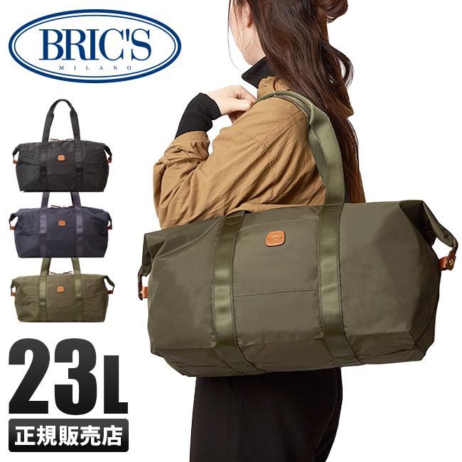 ブリックス Xバッグ ボストンバッグ BRICS レディース BXG40203