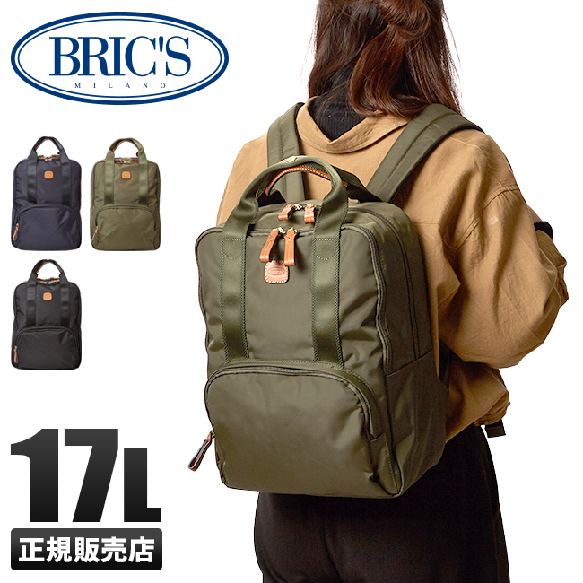 【カードで追加+7倍】ブリックス Xバッグマチポケット付きバックパック BRIC'S レディース BXL43756