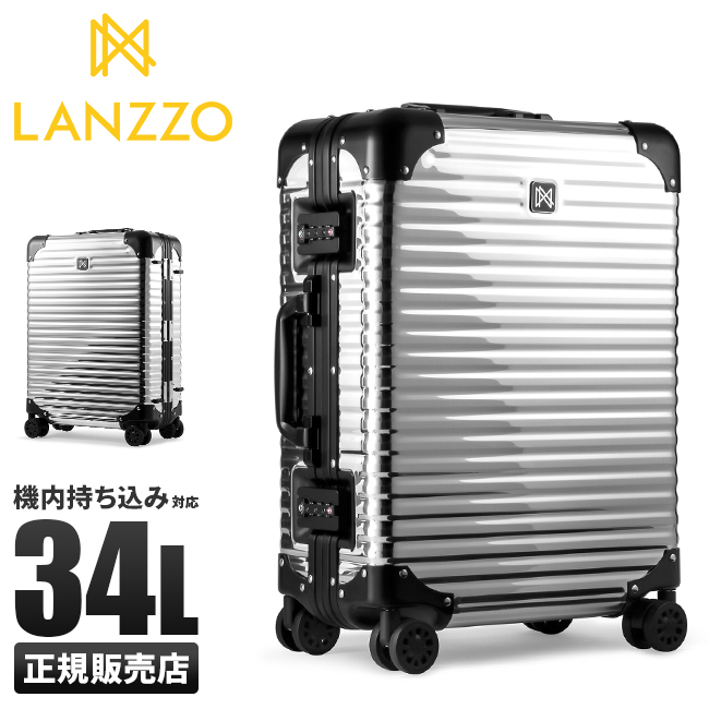 【超ポイント大還元|6/20~】【在庫限り】ランツォ スーツケース 機内持ち込み LANZZO DIAMOND 34L Sサイズ ダイアモンド アルミボディ アルミフレーム