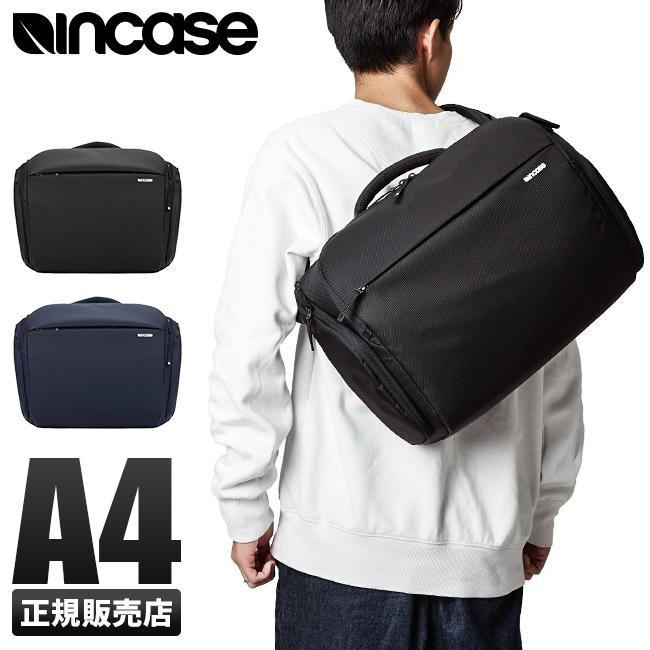 インケース incase ビジネスバッグ メッセンジャーバッグ メンズ A4 icon-sling