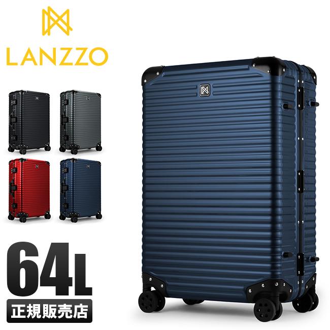 【在庫限り】ランツォ スーツケース LANZZO NORMAN LIGHT 64L Mサイズ ノーマンライト アルミフレーム ポリカーボネートボディ