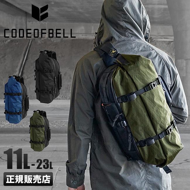 【追加最大+11倍|5/5限定】【在庫限り】コードオブベル CODE OF BELL ボディバッグ メンズ ブランド 大きめ PEAK-X-PAK-PRO pro-pea