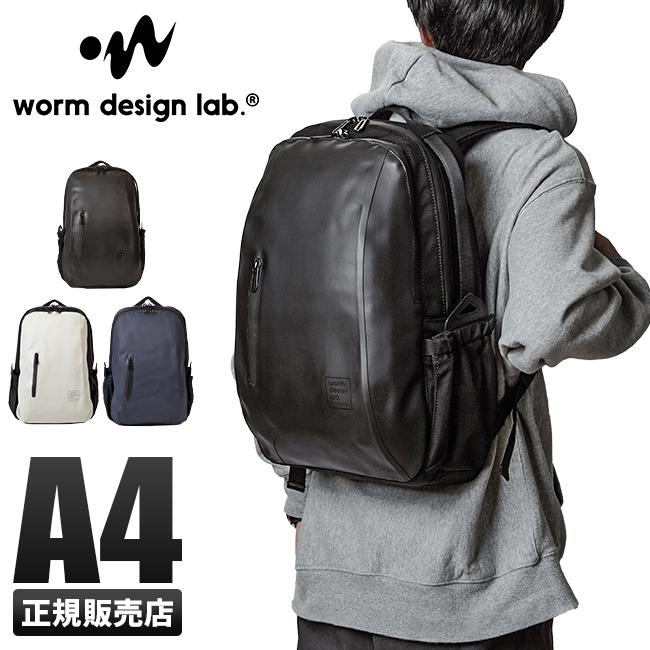 【本日限定!カードでP15倍!4/5(金)23:59まで】ワームデザインラボ リュック バックパック worm design lab Crimping Backpack vbom-4635