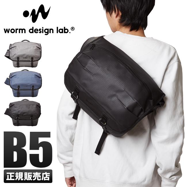 【最大+7倍|9/10限定】【在庫限り】ワームデザインラボ メッセンジャーバッグ メンズ 小さめ 防水 worm design lab VBSF-4952