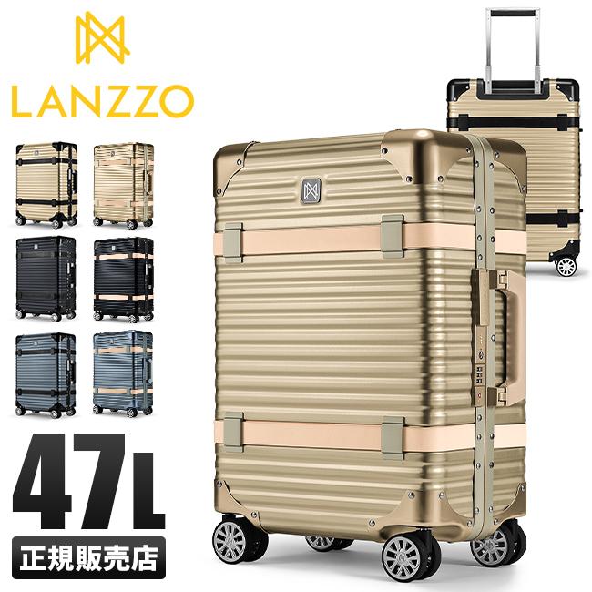 【最大+7倍|9/10限定】【在庫限り】ランツォ スーツケース LANZZO VIKING 47L Mサイズ バイキング アルミフレーム アルミボディ 革ベルト