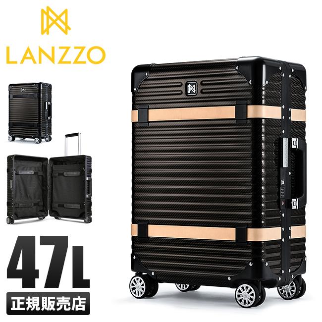 ランツォ バイキング スーツケース LANZZO VIKING 47L カーボンファイバーボディ/アルミフレーム/革ベルト
