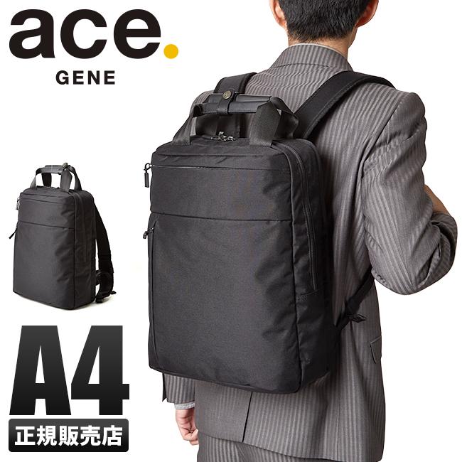 【カードで+6倍|8/5限定】エース ビジネスリュック 超軽量 A4 ace.GENE 62046 ジーンレーベル ホバーライトクラシック メンズ