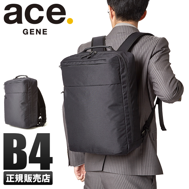 エース ビジネスリュック 超軽量 B4 ace.GENE 62047 ジーンレーベル ホバーライトクラシック メンズ