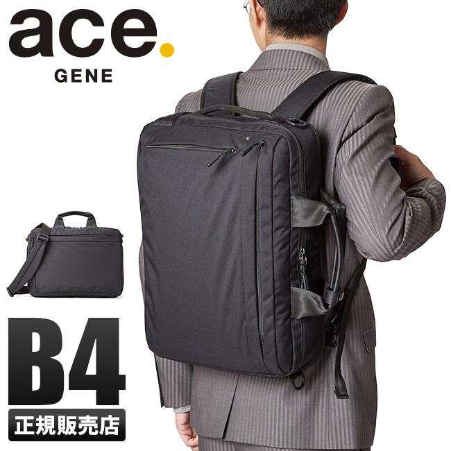 エース ビジネスバッグ 3WAY ビジネスリュック 超軽量 ノートPC B4 ace.GENE 62050 ジーンレーベル ホバーライトクラシック メンズ