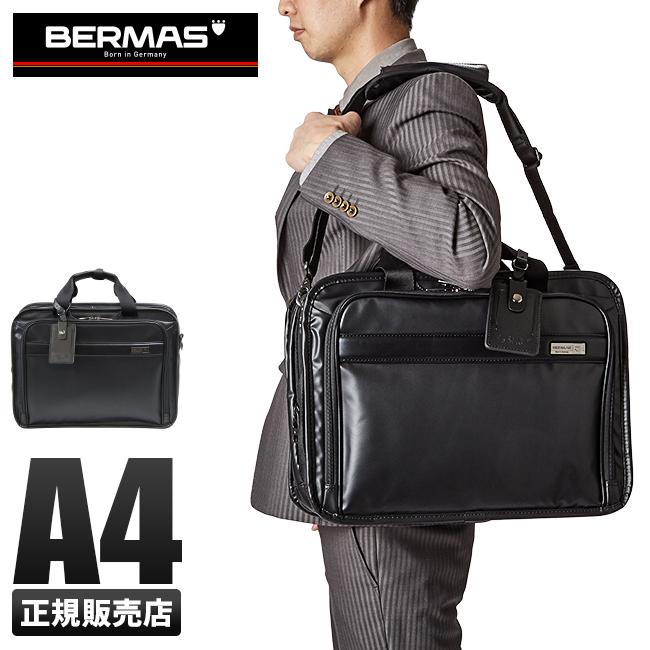 バーマス インターシティ ビジネスバッグ メンズ ノートPC 拡張 A4 BERMAS 60460