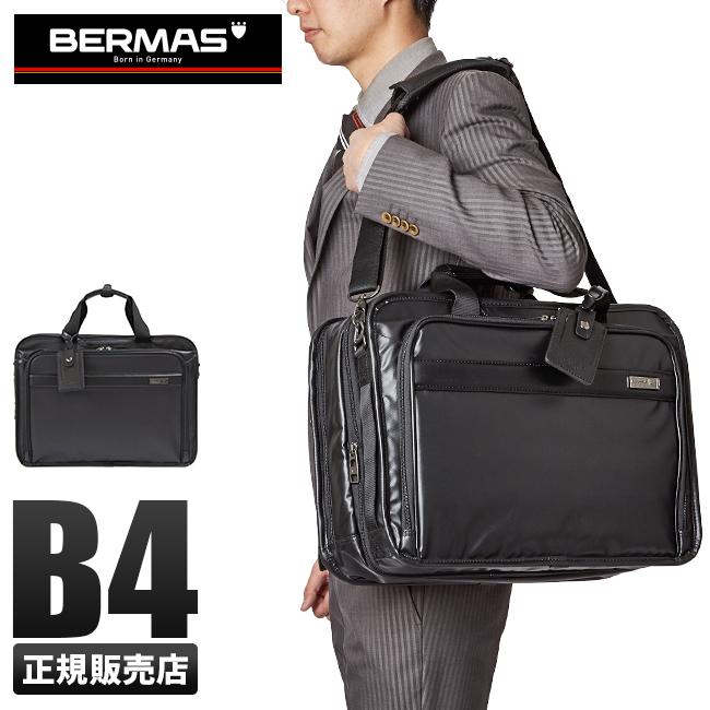 【カードで追加+7倍】バーマス インターシティ ビジネスバッグ 2WAY 2層 拡張 B4 ブリーフケース BERMAS 60461