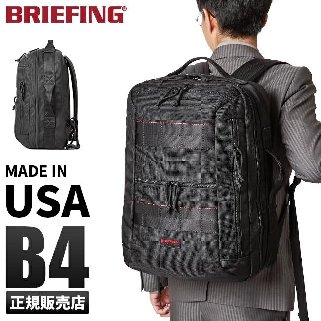 ブリーフィング BRIEFING ビジネス リュック メンズ USA brm191p06