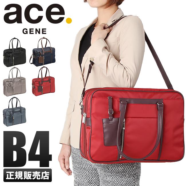 【在庫限り】エース ジーン ビエナ ビジネスバッグ レディース B4 大容量 拡張 自立 肩掛け キャリーオン ace.GENE 59094