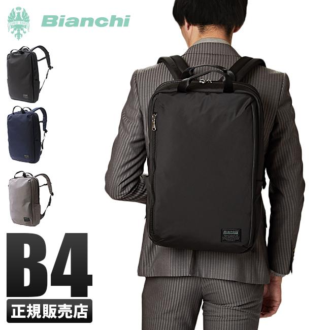 ビアンキ ビジネスリュック B4 Bianchi TBNY-04 メンズ