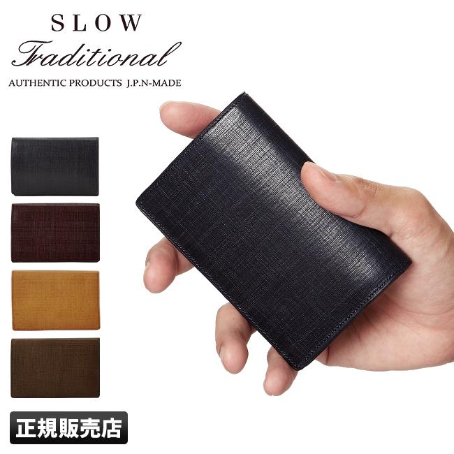 スロウ トラディショナル シグマ 名刺入れ カードケース メンズ 本革 SLOW Traditional sigma 827st07h