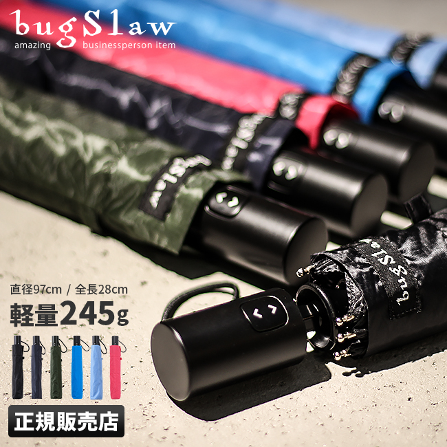 バグスロウ×アンベル 折りたたみ傘 自動開閉 軽量 丈夫 耐風 コンパクト スリム メンズ レディース 子供
