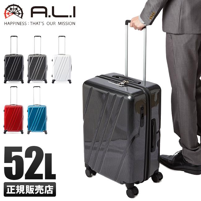 【ダブルエントリーでP25倍!6/6(木)23:59まで】アジアラゲージ トリップレイヤー スーツケース Mサイズ 52L ALI-001-22