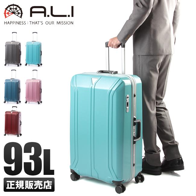 【カードで+6倍|8/5限定】アジアラゲージ イケかる スーツケース Lサイズ 93L 軽量 大型 大容量 フレームタイプ ストッパー付き ALI-1031-28S