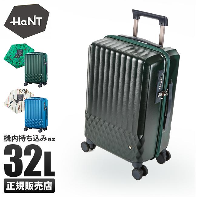 【カードで+6倍|8/5限定】【在庫限り】エース ハント ソロ スーツケース 機内持ち込み Sサイズ 32L ストッパー ダイヤルロック 軽量 ACE HaNT 06551