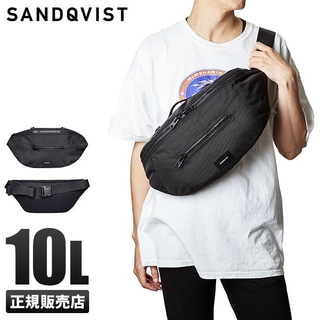 【カードで追加+7倍】【在庫限り】サンドクヴィスト ボディバッグ メンズ 大きめ 大容量 SANDQVIST jon
