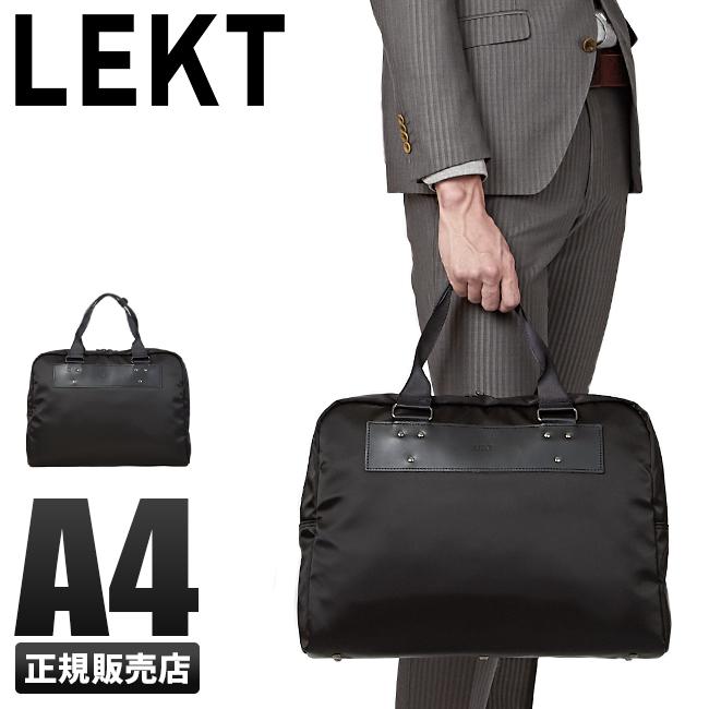 レクト ビジネスバッグ メンズ ノートPC A4 本革 日本製 LEKT 0003