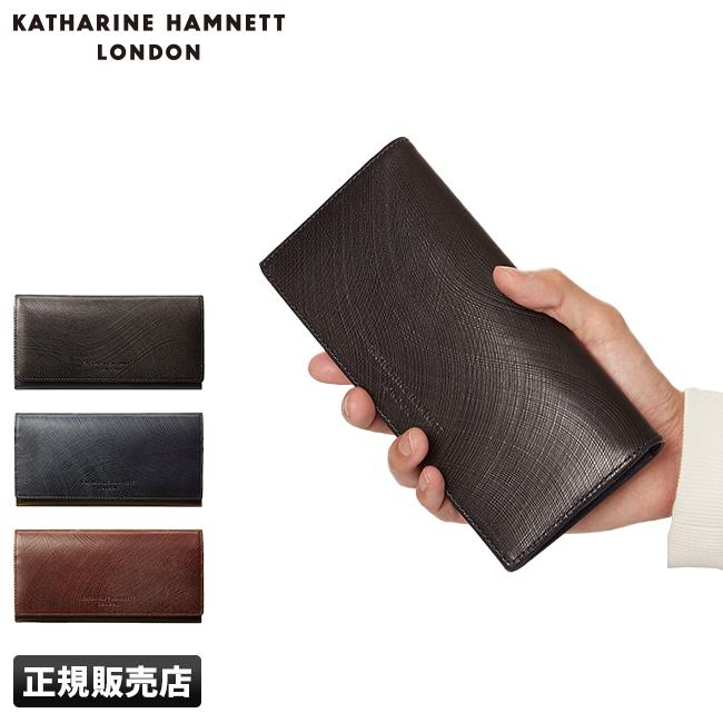 【カードで+6倍|8/5限定】キャサリンハムネット ウェーブ 長財布 革 型押しレザー 490-57304